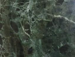 Verias Green